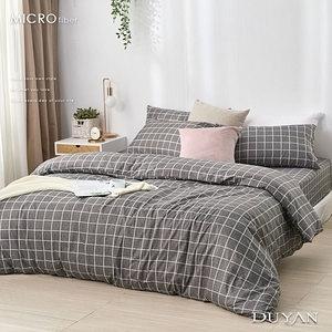 《DUYAN 竹漾》舒柔棉單人三件式兩用被床包組-暮光之城