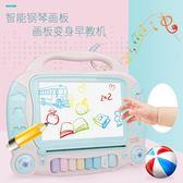 兒童畫畫板磁性彩色小孩寫字板支架式2-10歲幼兒可擦塗鴉板超大號【米拉生活館】