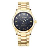 手錶 商務腕錶 潮男指針錶 鋼帶錶 石英錶【非凡商品】w40