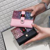 少女2018夏季新款簡約零錢包韓版百搭短款錢夾時尚休閑亮片小包包