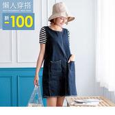 OB嚴選《DA3571-》親子裝系列~正反兩穿抽鬚單寧連身裙‧女1色--適 M~XL