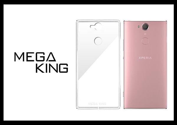 【Mega King】SONY Xperia XA2專用 空壓氣墊保護殼