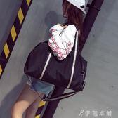 行李包 出差短途旅行包男女手提單肩斜跨行李包旅游行李袋大容量健身包潮 伊鞋本鋪