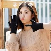 手套女士冬季加絨