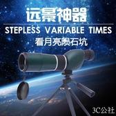 望遠鏡 單筒高倍高清望遠鏡變倍戶外夜視觀鳥鏡觀靶鏡大口徑YYP