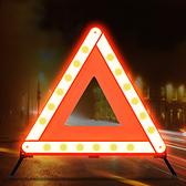 三角架 反光架 警示牌 折疊式 汽車拋錨 故障 附收納盒 折疊式三角架警示牌【W006】生活家精品