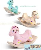 跳跳馬搖搖馬兒童家用室內加厚小木馬一周歲嬰兒大人可坐寶寶騎馬玩具車品牌【風鈴之家】