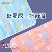 嬰兒防潑水可洗透氣純棉紗布隔尿墊雙面寶寶防漏墊兒童 全店88折特惠