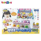 玩具反斗城 Pororo冰淇淋店