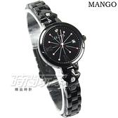 (活動價) MANGO 精緻晶鑽輕巧手鍊女錶 藍寶石水晶防水手錶 日期視窗 桃紅xIP黑電鍍 MA6728L-BK