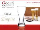 Ocean進口玻璃帝國啤酒杯/玻璃杯(3...