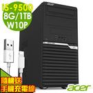 【現貨】Acer電腦 VM4660G I...