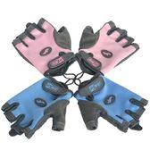 健身手套 半指(可護腕)-啞鈴舉重器械訓練防滑女運動手套2色71w17【時尚巴黎】