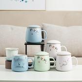 過濾茶杯 描金高檔辦公杯帶過濾茶水分離家用男女士茶杯帶蓋馬克杯陶瓷水杯
