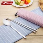 304不銹鋼筷子勺子套裝創意可愛筷子盒學生便攜餐具三件套裝攜帶