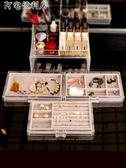 透明首飾盒簡約飾品耳環口紅收納盒亞克力戒指手表耳釘整理置物架 阿宅便利店