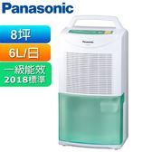 Panasonic 國際牌6公升除濕機 F-Y12EB