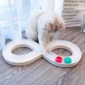貓軌道球貓咪玩具轉盤小貓玩具寵物貓咪用具玩具轉盤球diy逗貓棒 米希美衣