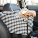 【小型犬專屬】中控車載安全座椅寵物汽車用...
