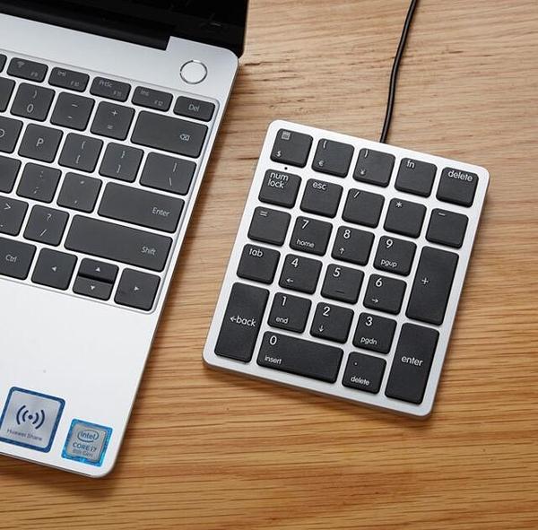 小鍵盤 靜音超薄迷你26鍵專業筆記本電腦外接數字小鍵盤【快速出貨八折搶購】