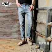 春夏季水洗修身小腳牛仔褲男大尺碼寬鬆潮哈倫淺色直筒長褲彈力厚款28-38