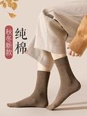 襪子女中筒襪純棉秋冬款全棉純色秋天黑色長筒襪女士長襪ins潮