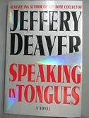 【書寶二手書T2/原文小說_DG2】Speaking in Tongues_Jeffery Deaver