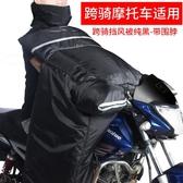 電動摩托車擋風罩彎梁跨騎125助力車擋風被冬季加絨加厚男士保暖ATF青木鋪子