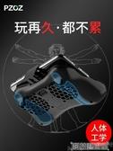 散熱器 PZOZ手機散熱器降溫神器蘋果殼oppo小米vivo萬能通用6風扇式冷卻髮燙髮熱製冷 交換禮物