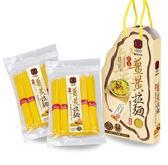 10盒特惠 豐滿生技 福氣薑黃拉麵禮盒