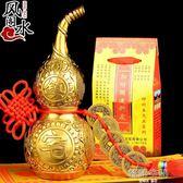 風水閣開光八卦純銅葫蘆擺件五帝錢風水小掛件擺件客廳裝飾品禮物 韓語空間
