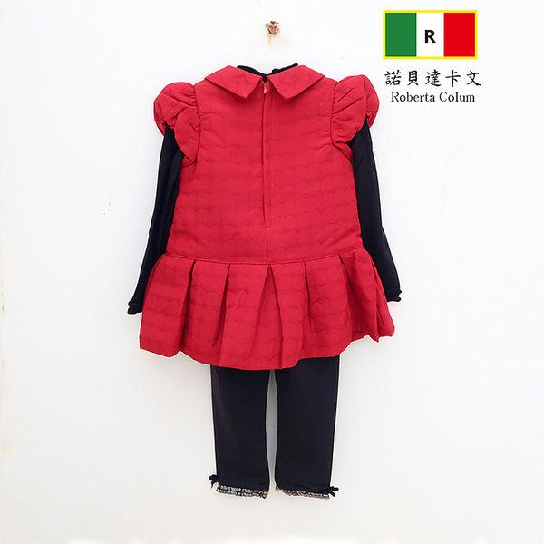 紅色洋裝+黑色內搭衣褲三件式套裝 Roberta Cloum 台灣製 秋冬款 [1910]