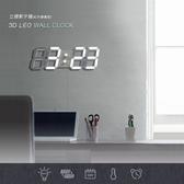 3D立體LED數字時鐘/鬧鐘(大款) 電子鐘/數字鐘 USB供電 生日禮物 與韓劇 當你沉睡時 同款