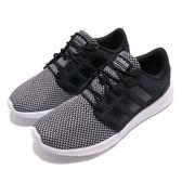 adidas 休閒慢跑鞋 CF QT Racer W 黑白 基本款 輕量運動鞋 女鞋 【PUMP306】 BB9848