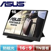 ASUS華碩 ZenScreen MB165B 16型 可攜式 USB 螢幕