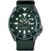 【送輕量背包】SEIKO 精工 5 Sports 系列機械錶-42.5mm 4R36-07G0H(SRPD77K1)