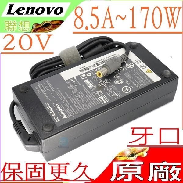 LENOVO 20V,8.5A 變壓器(原廠)-聯想 170W,W520,W520I,W530,45N0117,45N0113,45N0118,42T5284,42T5285