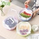 雙層水果盤瀝水籃家用懶人糖果盤盒創意廚房客廳嗑吃瓜子神器塑料 夢幻衣都
