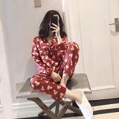 春秋季真絲長袖睡衣女士韓版家居服寬鬆休閒套裝夏