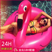 梨卡★現貨 -絕美天鵝烈火鳥浮圈 - 歐美暢銷另售獨角獸白天鵝黑天鵝彩虹馬M074