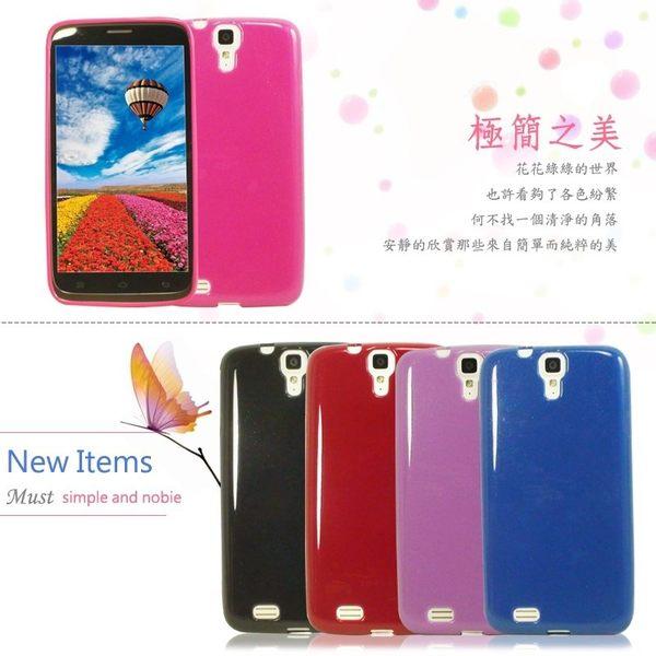 ◎SAMSUNG Galaxy S8 Plus/ S8+ SM-G955 晶鑽系列 保護殼/保護套/軟殼/手機套/背蓋