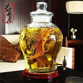 泡酒瓶釀酒泡酒玻璃瓶帶龍頭10斤20斤密封泡酒藥酒罐酒壇家用 mc8881『樂愛居家館』