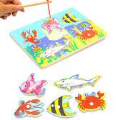 幼兒童木質磁性釣魚玩具男女孩益智早教 nm1742 【Pink中大尺碼】