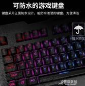 真機械手感有線鍵盤臺式電腦曼巴狂蛇鍵鼠遊戲外接YYJ【快出】