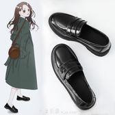 森女系小皮鞋女春季新款英倫風平底ins一腳蹬日系黑色單鞋潮 「米蘭街頭」