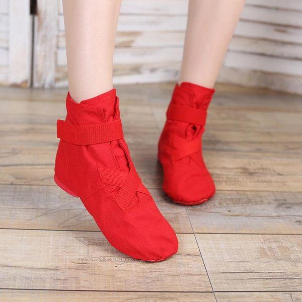 舞蹈鞋 高筒成人兒童帆布爵士靴軟底舞蹈鞋新款練功鞋女現代舞鞋芭蕾舞鞋【韓國時尚週】