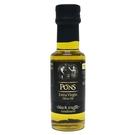龐世松露風味橄欖油