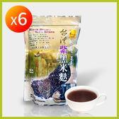 台灣紫黑米麩 6包團購組