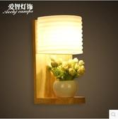 美術燈 現代簡約創意床頭燈臥室玻璃壁燈led牆壁燈客-不含光源