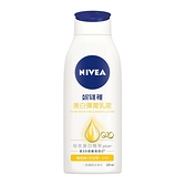 NIVEA 妮維雅 美白彈潤乳液 125ml【BG Shop】